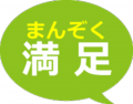 yakusoku_03