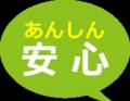 yakusoku_01